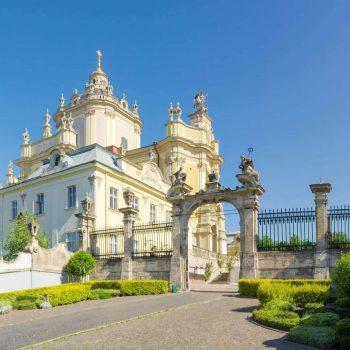 Šv. Jurgio katedra.